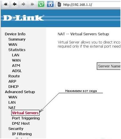 ADSL Роутер D-Link 2500u