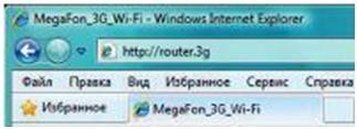 настройки web-интерфейса