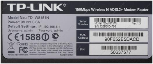 Роутер TP-LINK TD-W8151N, пошаговая инструкция