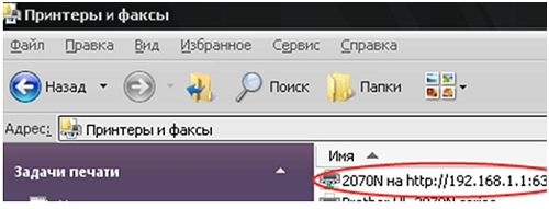 Роутер dsl 2650u – помощь в настройке