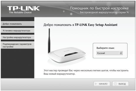 Роутер TP-Link TL-WR740N – пошаговая настройка