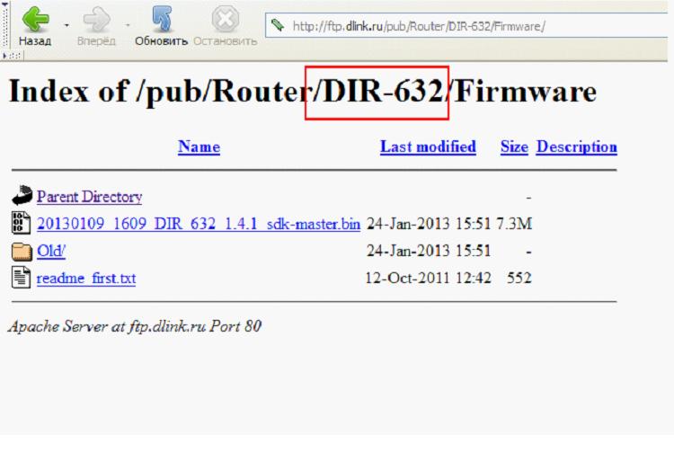 8-портовые роутеры (на примере D-Link dir-632), и возможные проблемы с ними