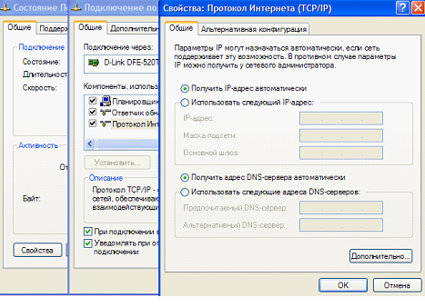 Установка прошивок «от Олега» на роутер ASUS