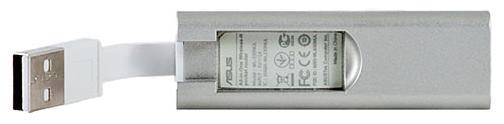Многофункциональный мини-роутер ASUS WL-330NUL
