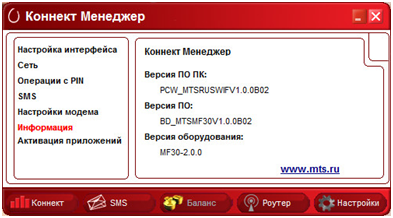 3G Wi-Fi роутер ZTE MF30 сотового оператора МТС