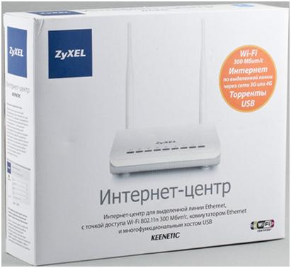 Интернет-центр ZyXEL Keenetic