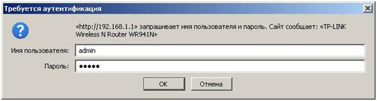 имя пользователя и пароль