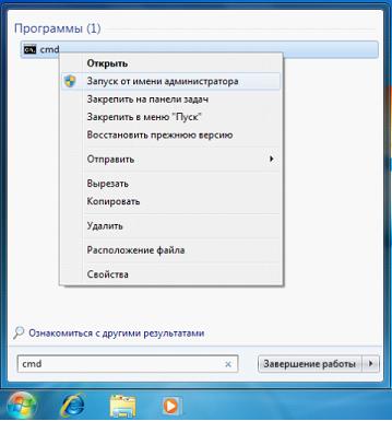 софтовый роутер