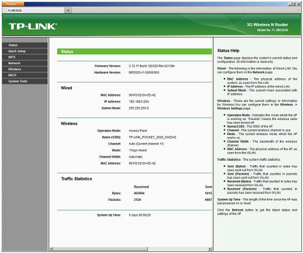 Компактный маршрутизатор TP-LINK TL-MR3020