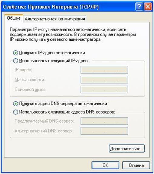 Как сделать из точки доступа «Dap-1150» настоящий роутер Wi-Fi?