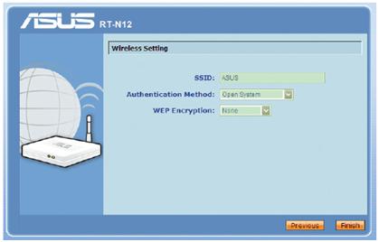параметры WiFi-сети
