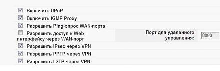 настройки для IP-TV