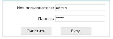 авторизация в web- интерфейсе