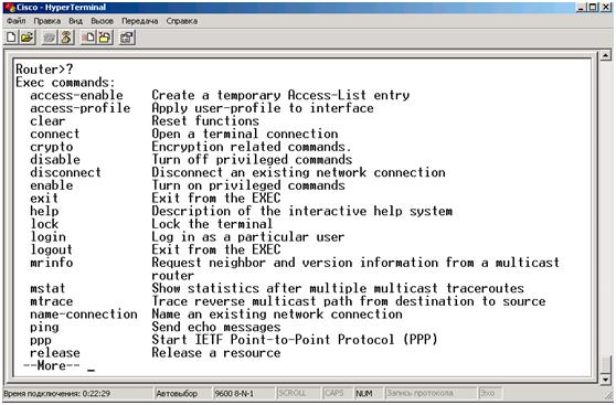 Базовая настройка «офисных» роутеров компании Cisco (8XX-серия)