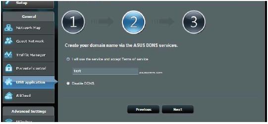 Задаем доменное имя FTP-сервера