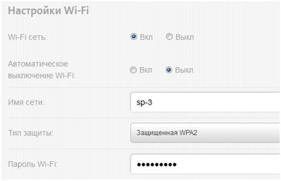 yota router