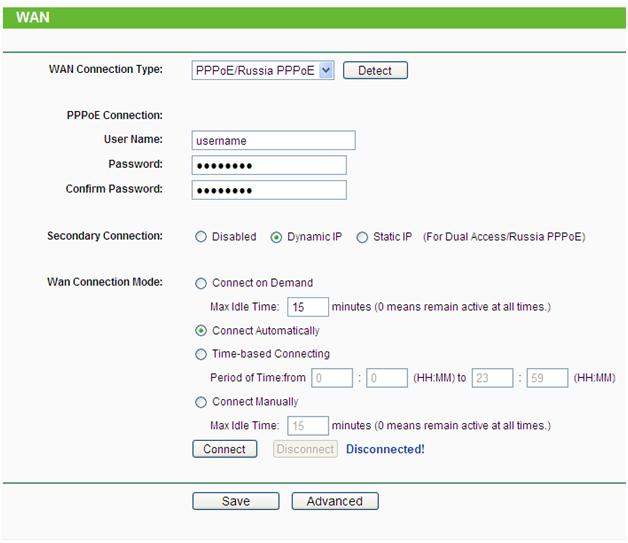Ввод данных абонента логин пароль