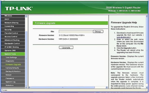 Выбираем подменю Firmware Update