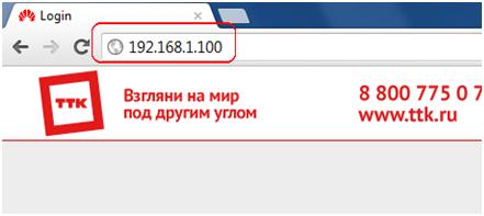 Адрес сети маршрутизатора