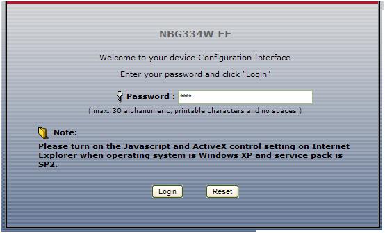 Вводим пароль для входа в настройки
