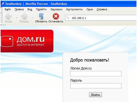 Ввод логина и пароля пользователя