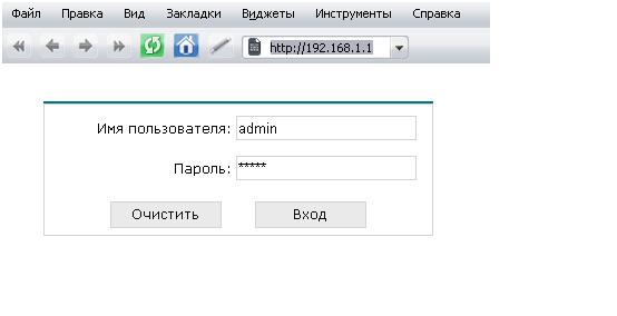 вводим имя и пароль пользователя