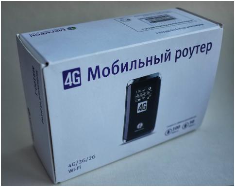 коробка маршрутизатора