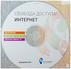 диск с настройками