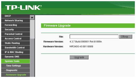 в подменю Firmware Upgrade обновление микропрограммы