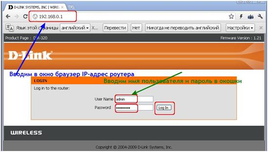 ввод данных логина и пароля