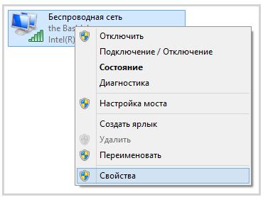 Выбор параметров настроек сети