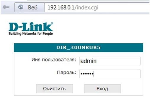 Вход пользователя
