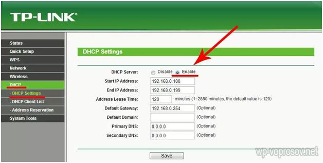 Активация DHCP сервера