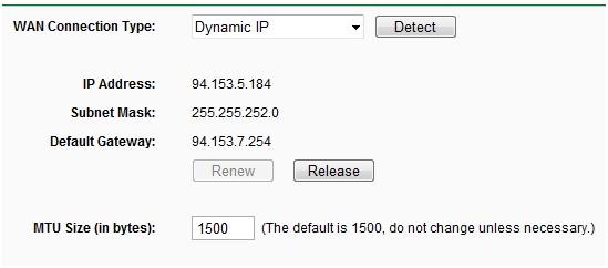Соединение по Dynamic IP