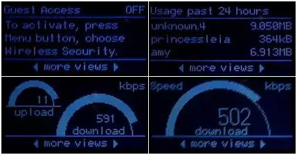 Экран маршрутизатора
