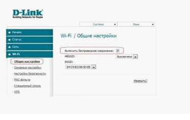 Маршрутизатор D-Link