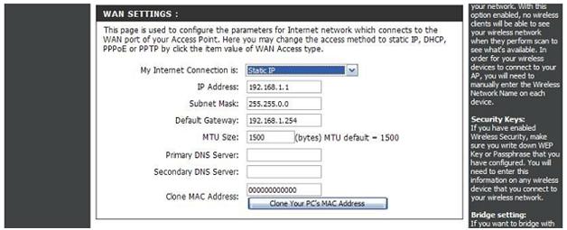 Вкладка Static IP