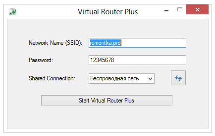 Программа «VirtualRouter Plus»