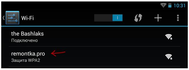Кнопку «Start Virtual Router Plus»