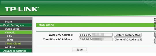 Создание адреса  MAC