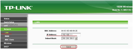 Новый IP адрес