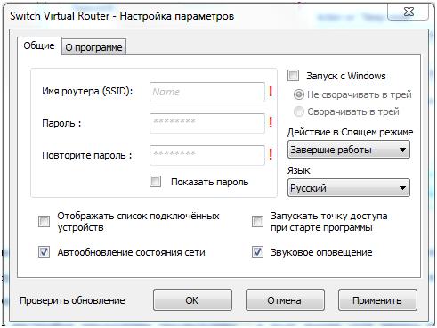 Русский интерфейс