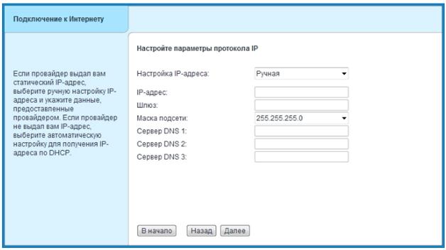 IP-адрес