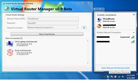 Вкладка Virtual Router Manager