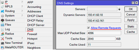 Вкладка DNS