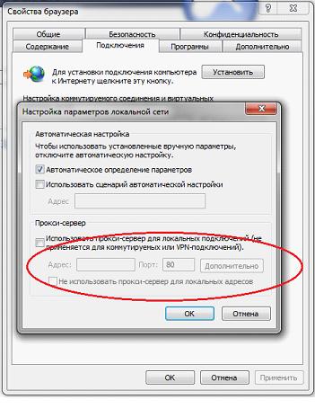 Возможности  обозревателя в Windows