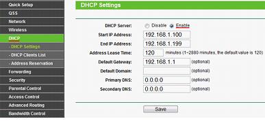 Свойства DHCP