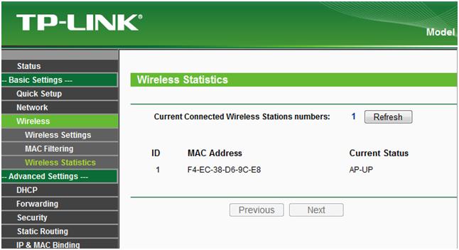 Подключенные wifi устройства