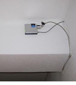Как установить маршрутизатор в оптимальном месте