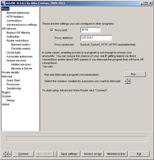 Регулирование данных меню прокси-сервера